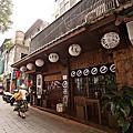 西門靖日式居酒屋