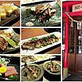 *公館*二訪。狗一下日式料理