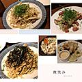 *市政府站*和 Nagomi Pasta
