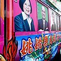 2010 五都選舉(台北與新北市)