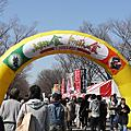 20100314 日本鄉土美食展