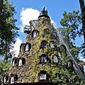 夢妮坦魔法旅館