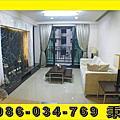 R13人文經典3房平車 永慶秉程0986-034-769
