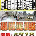 (鼓山)【農16特區】高樓層典雅3房車位~衛浴開窗