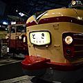 日本鐵道博物館
