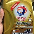 TOTAL HI-PERF 4T RACING 10W-50