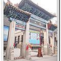 山東之旅-齊國歷史博物館