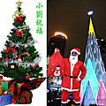 104.12.25.聖誕節.聖誕燈