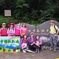 105.04.16.林口登山步道.八里文化公園
