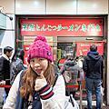 2014日本輕井澤東京春節行
