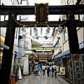 2014春櫻京都之行