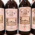 2016翊百酒窖Château Dauzac垂直品飲