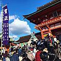 京都 | 01'01月曜日
