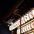 京都 | 12'31日曜日