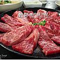 2013【食記】乾杯燒肉居酒屋