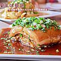 2014【花蓮】噶瑪蘭風味餐廳