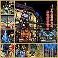 2014台北信義商圈‧聖誕燈飾全攻略
