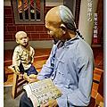 【苗栗】客家文化發展中心 _ 苗栗文化園區.親子同遊的好去處