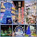 2016 【台北】信義商圈聖誕燈飾全攻略