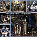 【華碩 ZenFone 4 Pro】旗艦手機.一起戀攝影 - 寶麗廣場、東區街頭、國泰金融大樓夜景、6M巨型鋼彈實拍