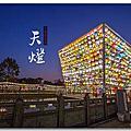 【三峽】廣行宮關聖帝君廟 | 台灣最大天燈