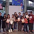第4期CCAPP~中正大學