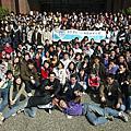 第12期CCAPP~台灣師範大學