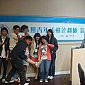 第26期CCAPP~東海大學