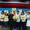 第29期CCAPP~台灣師範大學