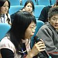 第30-1期CCAPP~台灣師範大學