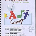37期第一組 【2010兒童才藝夏令營】