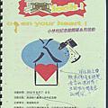 小林村紀念館開幕系列活動(4004)