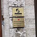 義大利:梵蒂岡