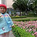 200901羿寧