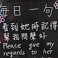 英文好句分享