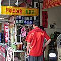 2011暑假之旅  (東風營地.武荖坑)