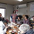 Making Omochi 作日式麻糬