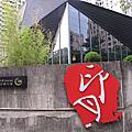 20110911 台中印月tea time