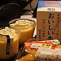 2012.04 關西追櫻 Day7