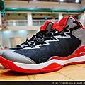 NIKE - Jordan Super. Fly 3 X Slamdunk X