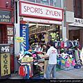 Tokyo - Sports Zyuen
