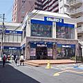 Tokyo - Gallery 2