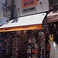 Tokyo - Yamaotoko