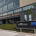 [展場]台灣創價學會-至善文化會館