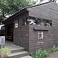 [展覽]江口健太郎-學校咖啡館