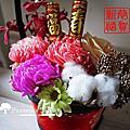 盆花  桌花
