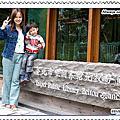 2008寶寶日記-北投半日遊