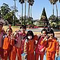 四年級來去麗寶樂園