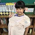 108班孩子懷孕體驗活動