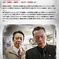 2013日影劇